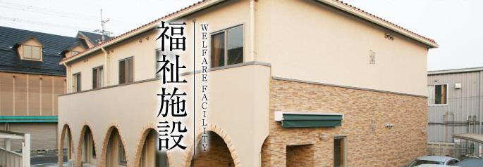 top_fukusi